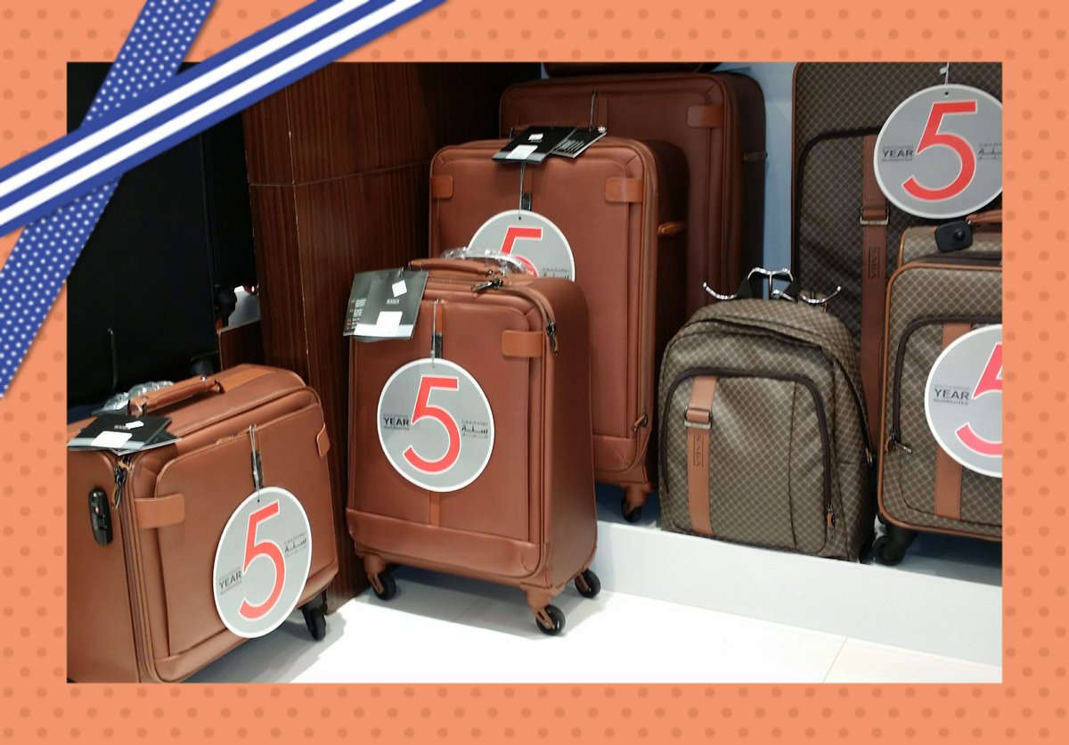 f75799d2b78fe ساغا للحقائب والشنط ( SAGA luggages)