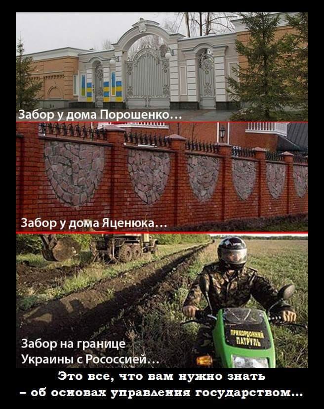 Рубежи единой Европы перешли на украино-российскую границу, контроль над которой необходимо вернуть, - Яценюк - Цензор.НЕТ 3682