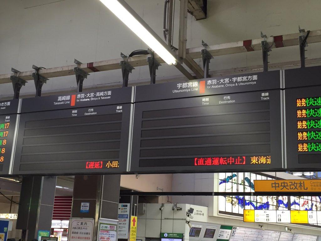 高崎宇都宮線は廃止になりました。 今までのご利用ありがとうございました。 https://t.co/1durw323dQ