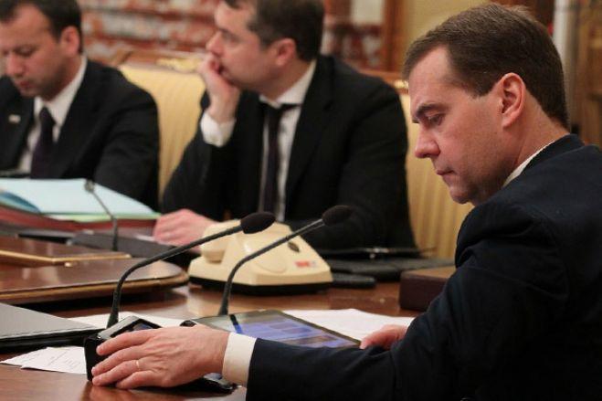 постановление правительства ростовской в 2015 году