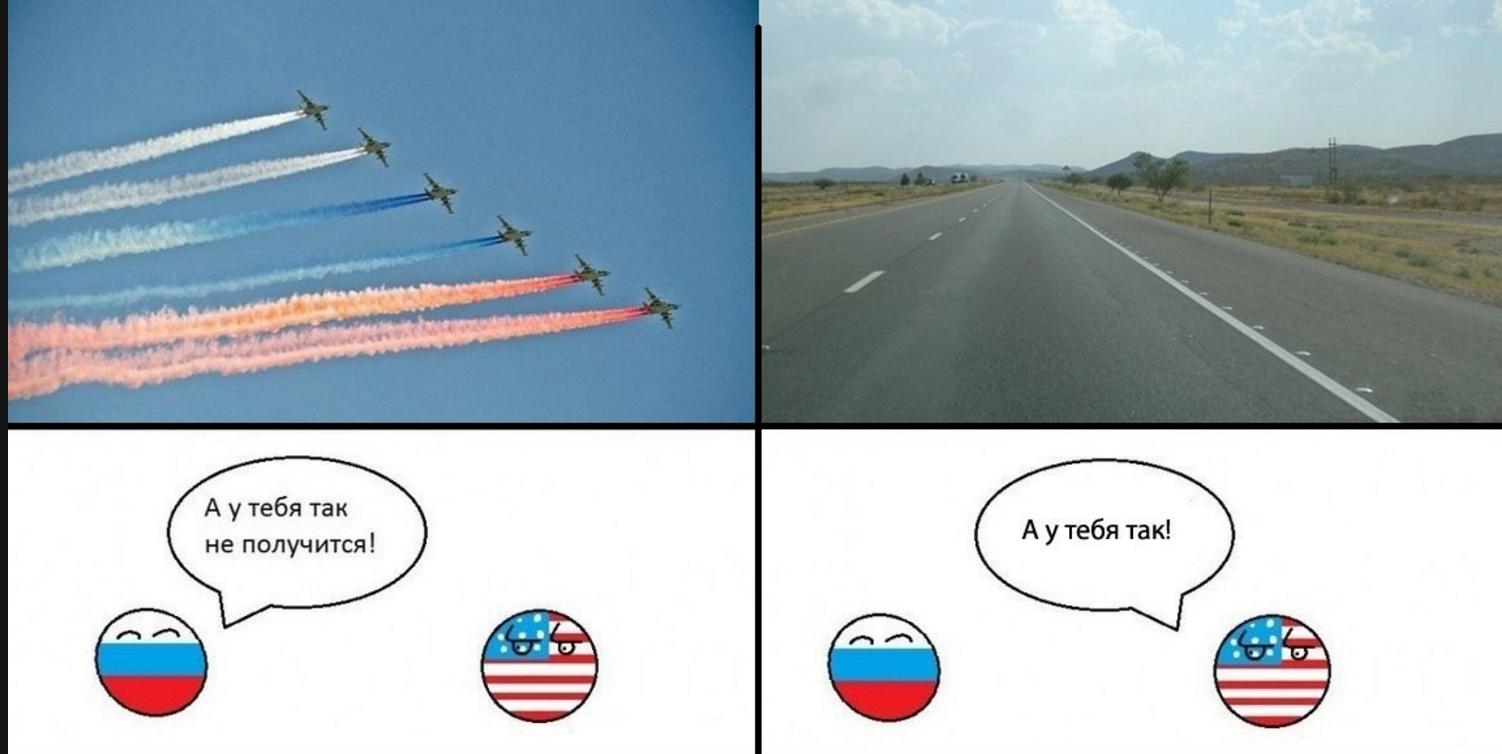 рэпера жигана прикольные картинки россия и америка мадемуазель