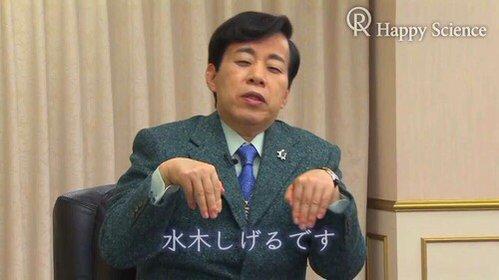 水木先生、左手はラバウルに置いてきたはずじゃ…幽霊になると腕も復活するのだろうか… https://t.co/4xiWkXiXXz