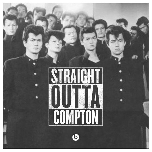 Straight outta comptonを見た後、映画館から出てくる日本のB-BOY達 https://t.co/BtckldpA4f