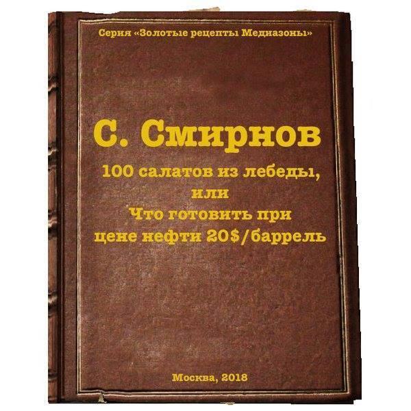 Рубль обновил минимум за 17 лет - Цензор.НЕТ 1048