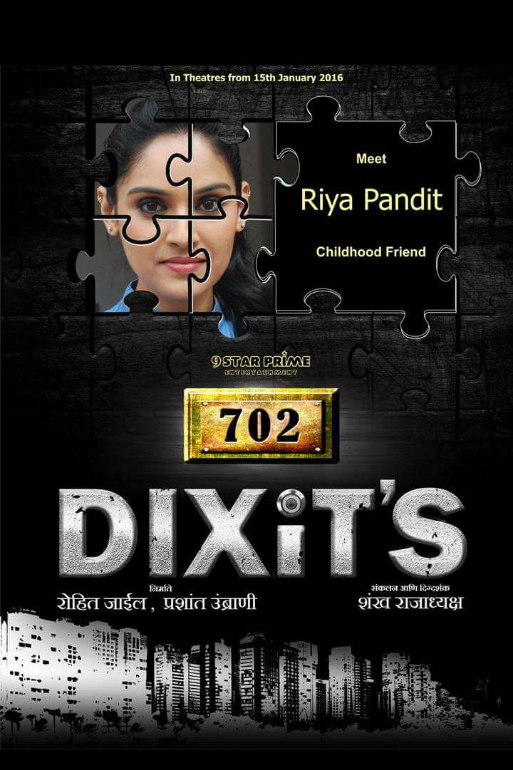 702 Dixit's (2016)