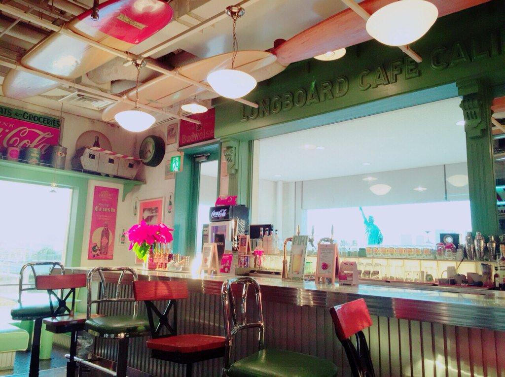 私が働いてるカフェ,ロングボードカフェで撮影された 「山PのKiss英語」が 今夜放映されます♡ 山Pは撮影以外の待ち時間も終始 笑顔でお話も楽しくて とっても素敵な方でした。 ˚₊*(ˊॢo̶̶̷̤ꙍo̴̶̷̤ˋॢ)*₊˚ https://t.co/0ospv2U5vV