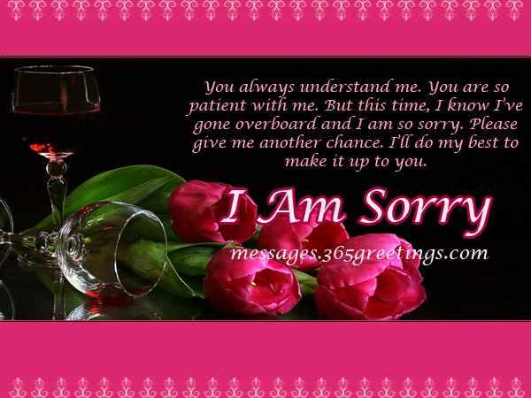 im sorry baby please love me