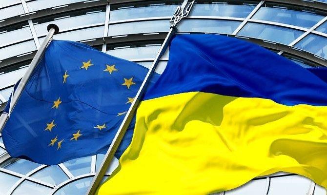 Libéralisation du régime des visas européens pour l'Ukraine - Page 3 CWgbFTOUwAEVyjF