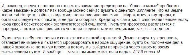 Рубль обновил минимум за 17 лет - Цензор.НЕТ 2076