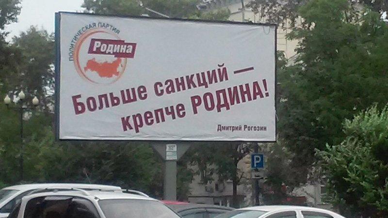 Продление санкций в отношении России - необходимость, - Грибаускайте - Цензор.НЕТ 1207