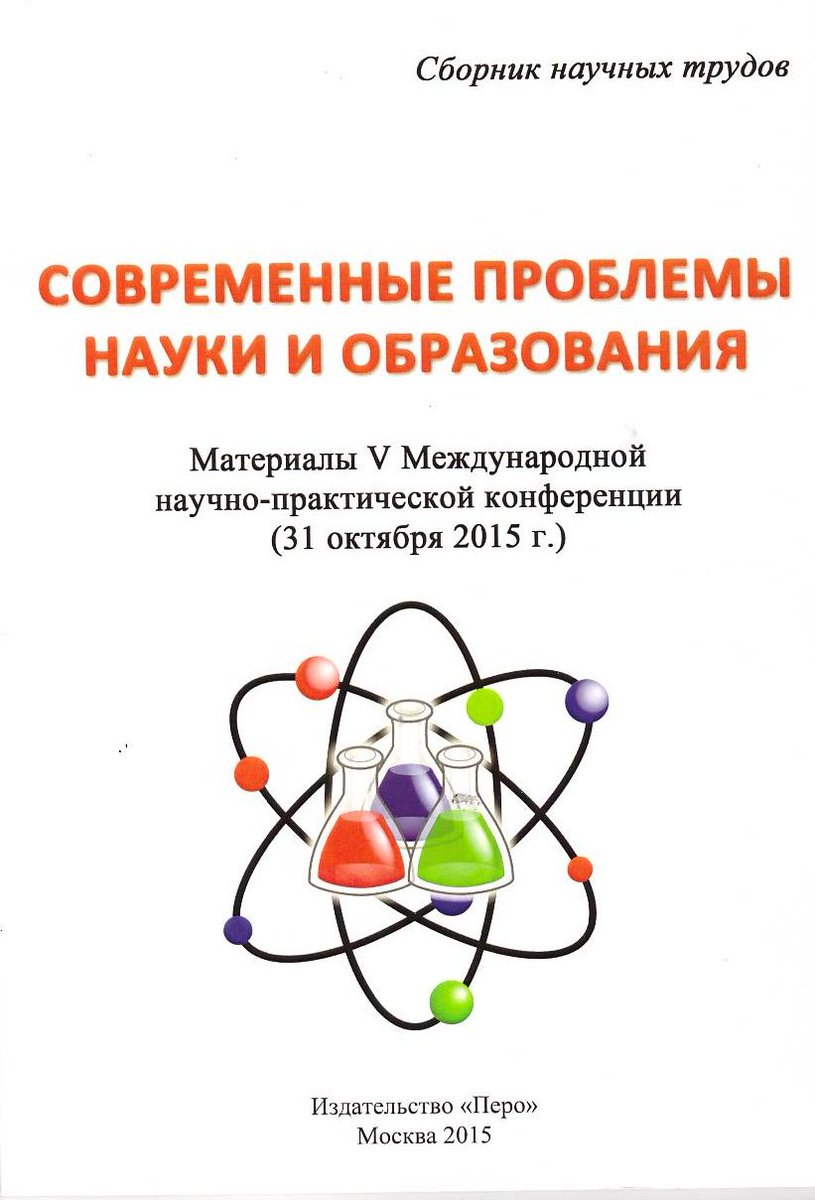 QSPR, Volume 2