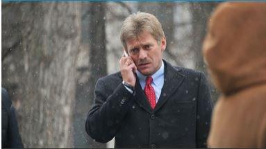 """В Кремле мораторий Украины на выплату """"долга Януковича"""" назвали """"признанием дефолта"""" - Цензор.НЕТ 618"""