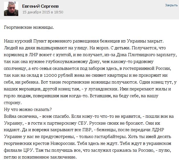 Активистов не устраивает постановление Кабмина о товарной блокаде Крыма, - Ислямов - Цензор.НЕТ 7298