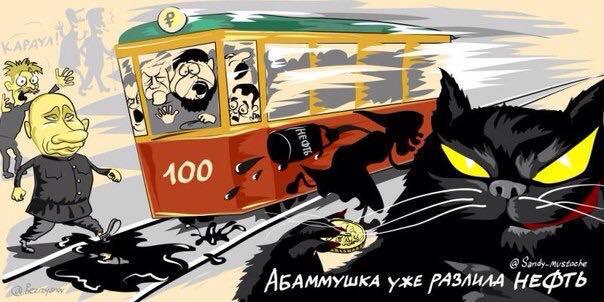 """Россия не собирается вводить санкции против Украины. Мы переходим на режим """"благоприятной торговли"""", - Путин - Цензор.НЕТ 2148"""
