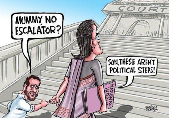 #SoniaRahulHajirHo https://t.co/NTlyPDQTiO