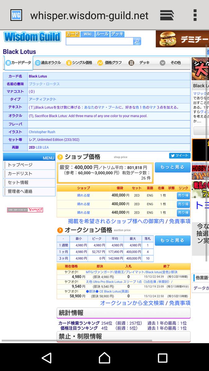 【神様ありがとう】1枚40万円で売れる遊戯王カードが、手元に舞い込んできた奇跡!!