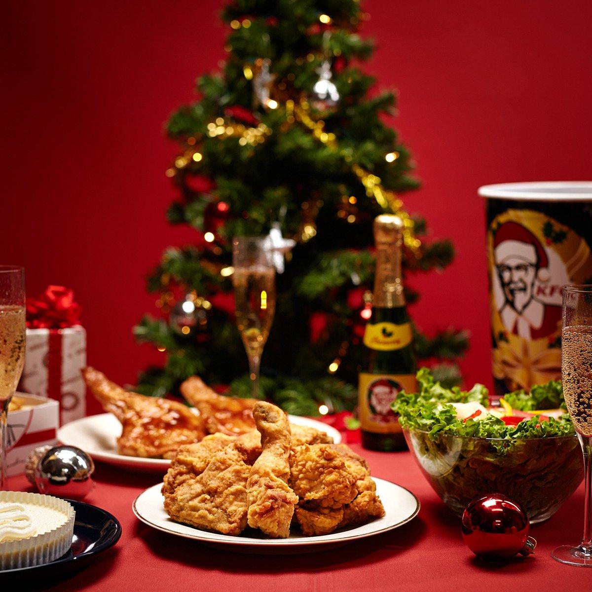 ケンタッキー フライド チキン クリスマス