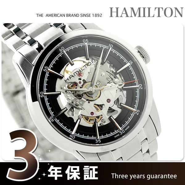 new products b4dcd 1ea7c 腕時計のななぷれ Wowma!店 on Twitter:
