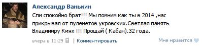Боевики продолжают провокации против украинских сил. Наивысшая их активность была под Донецком, - пресс-центр АТО - Цензор.НЕТ 9036