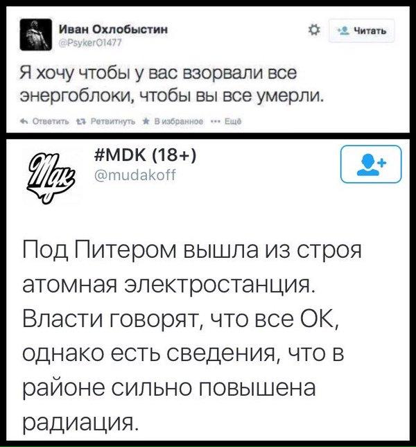 Консультационную помощь в подготовке налоговой реформы в Украине оплатила Великобритания - Цензор.НЕТ 2848