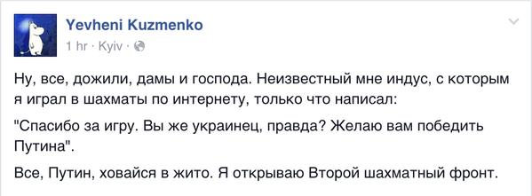 """""""Я тут родився і тут хрестився. В подвал не полізу. Уб'ють то уб'ють, а ні - і харашо"""", - украинские бойцы помогают жителям села Катериновка в """"серой"""" зоне - Цензор.НЕТ 9799"""
