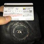 元KAT-TUNメンバー財布紛失→Twitterで呼びかけ→奇跡が起こる