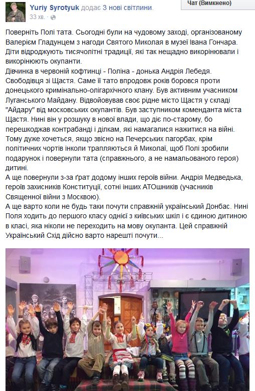 Конституционные изменения сделают суд по-настоящему независимым, - Порошенко - Цензор.НЕТ 4036