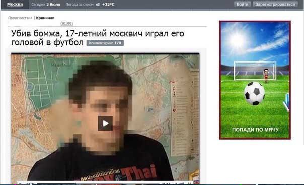 Сборная Украины по биатлону может отказаться от чемпионата Европы, который пройдет в России - Цензор.НЕТ 7939