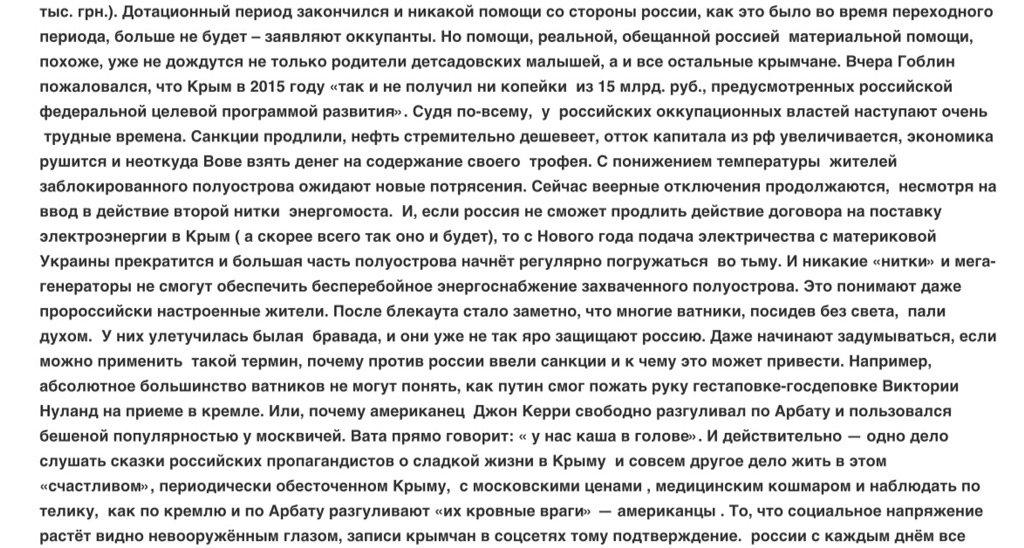 Саакашвили прибыл в Варшаву по приглашению Дуды - Цензор.НЕТ 225
