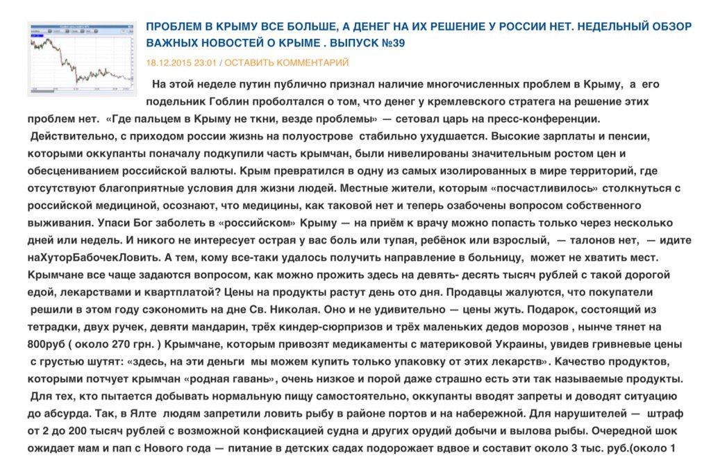 Саакашвили прибыл в Варшаву по приглашению Дуды - Цензор.НЕТ 9154