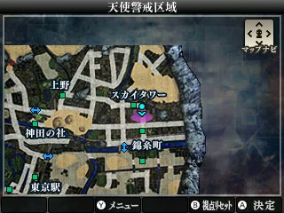 Smt Iv World Map.Location Names Now Displayed On World Map S Map In Smt Iv Final