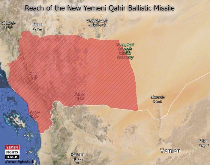 Yemeni Conflict: News #2 - Page 3 CWoJtGTWsAAz5PU