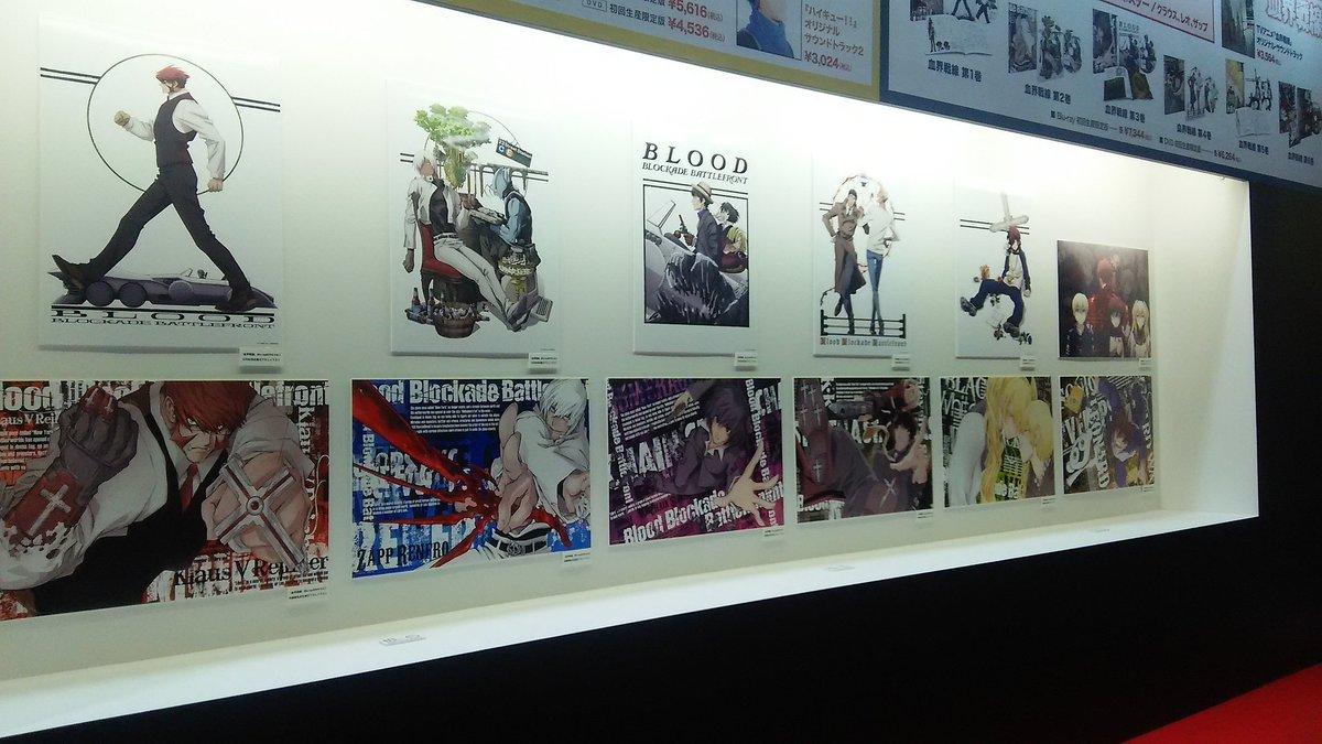 TVアニメ『血界戦線』 - Twitter