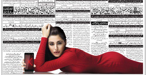 CWosYBuWsAEkxv4large - Mobilink Jazz X Advert in Jang Newspaper