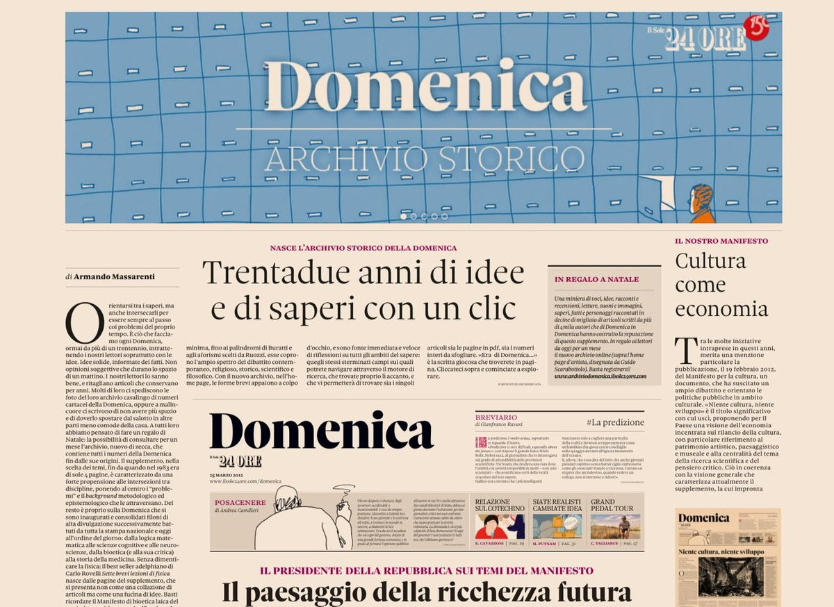 Top story: @Gruppo24ore: 'Nasce l'archivio storico digitale di @24Domenica: 32a… https://t.co/3d9CCL06du, see more https://t.co/jCjpPsnl8p
