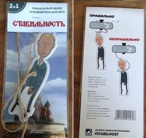 В Одессе запретили близко подходить к зданию СБУ - Цензор.НЕТ 285