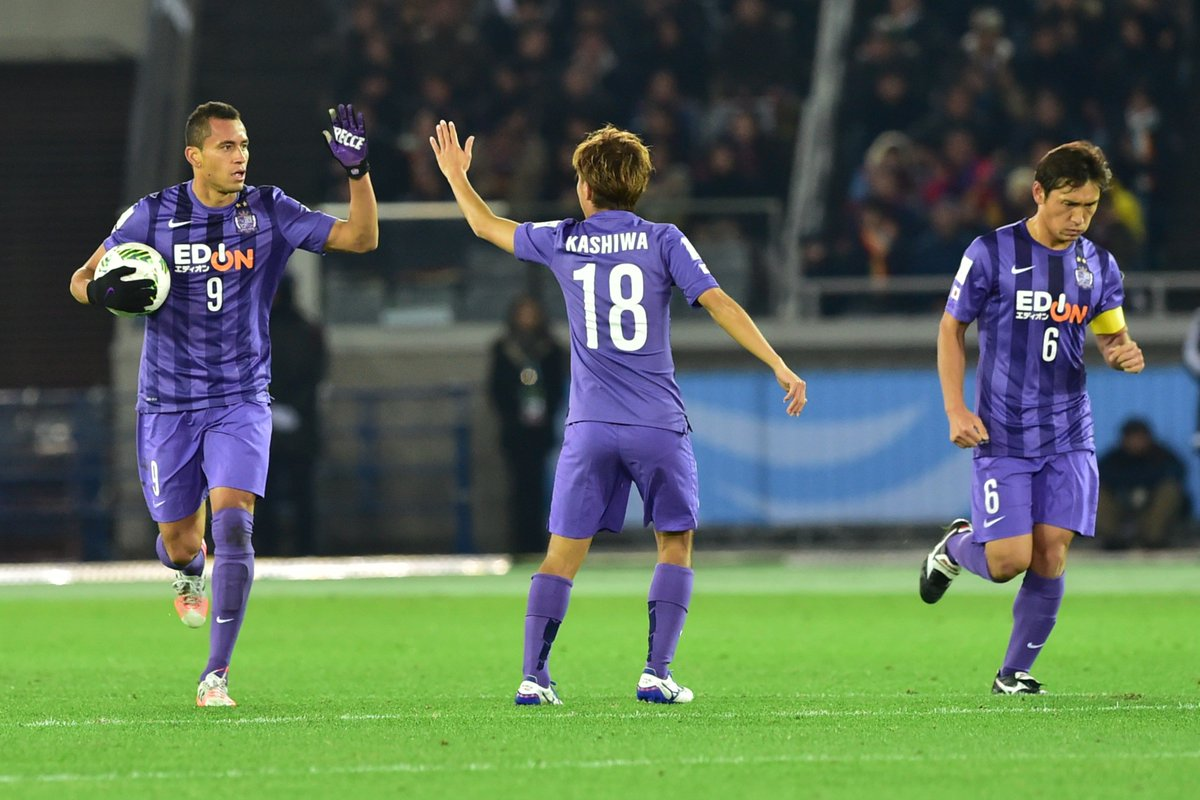 Video: Sanfrecce Hiroshima vs Guangzhou Evergrande