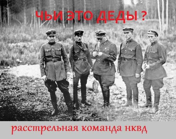 Судьба пропавших в Керчи крымских татар до сих пор неизвестна. Факты указывают на то, что их могли похитить, - правозащитник - Цензор.НЕТ 6366