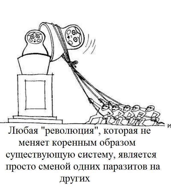 Радикальное переформатирование правительства возможно в следующем году, - Кононенко - Цензор.НЕТ 7764