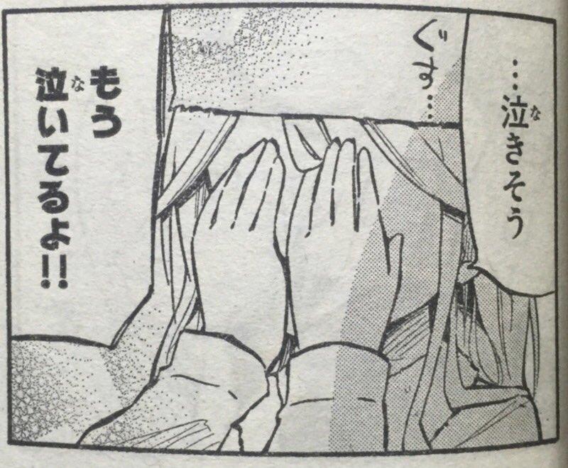しらす/千田大輔@異常者④、マコ...