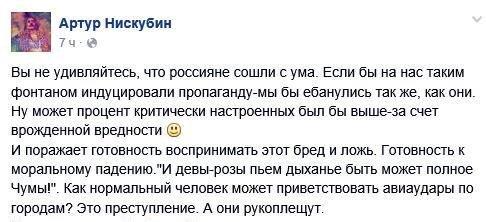 РФ отказалась разговаривать с Украиной о реструктуризации долга, - правительственный уполномоченный Лисовенко - Цензор.НЕТ 2519