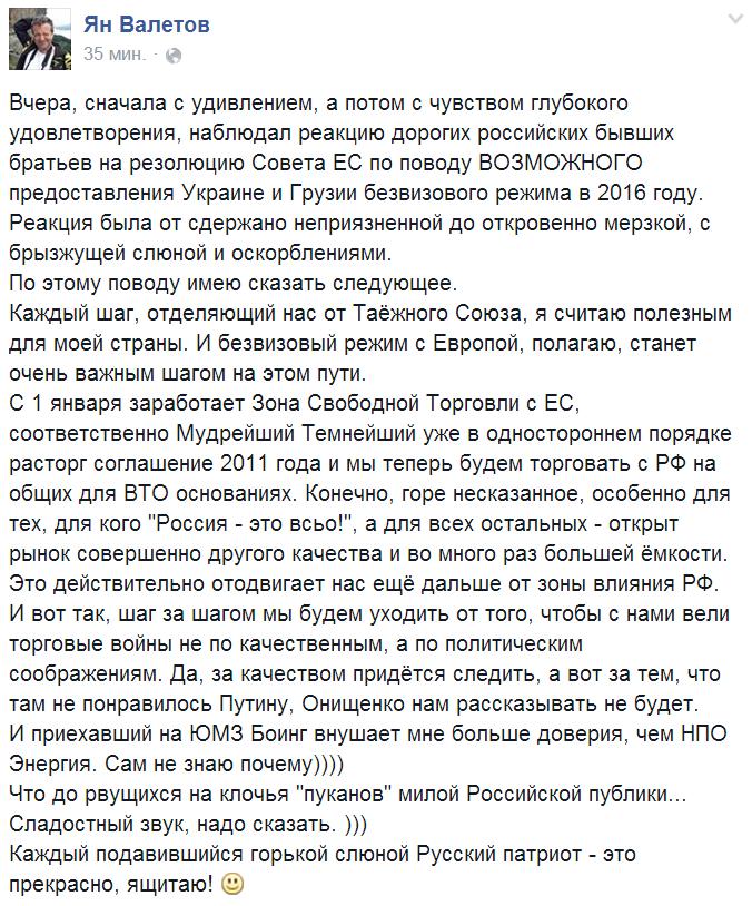 Казахстан желает расширить сотрудничество с ЕС, - глава МИД Идрисов - Цензор.НЕТ 3582