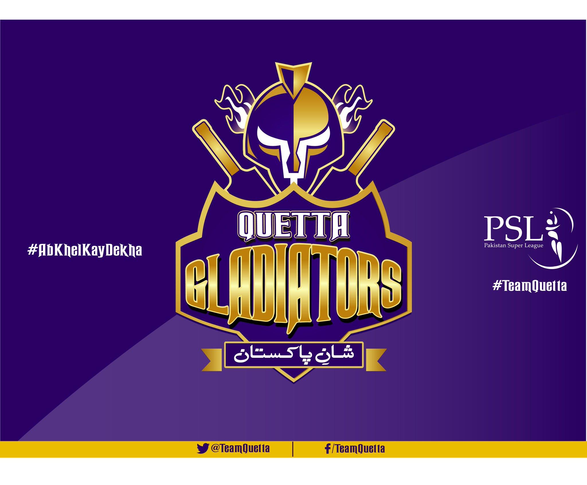 Quetta Gladiators Team Squad For PSL 2016