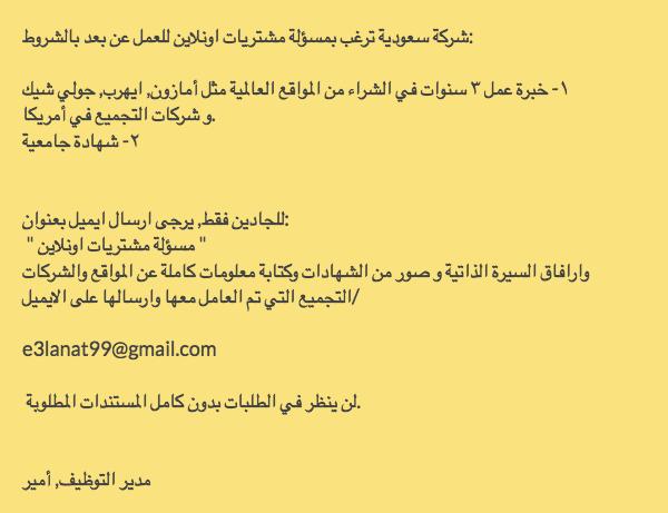 f8642a42a وسيط امازون السعودية on Twitter: