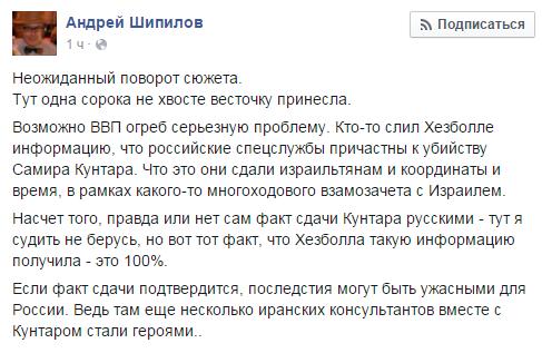 Украинских военных, которые считались без вести пропавшими, удерживают в России, - советник главы СБУ Тандит - Цензор.НЕТ 2432