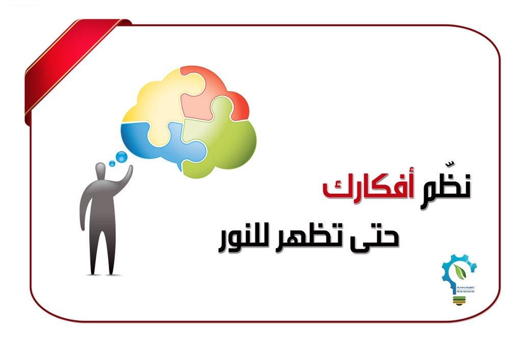 """محمد الثابت Twitterren: """"تصاميم للموهبة ٨ : عبارات عن ..."""