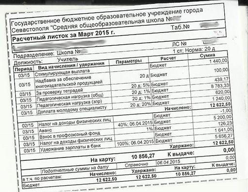 Крымские татары не спешат возвращаться на полуостров из мест депортации, - Джемилев - Цензор.НЕТ 6658