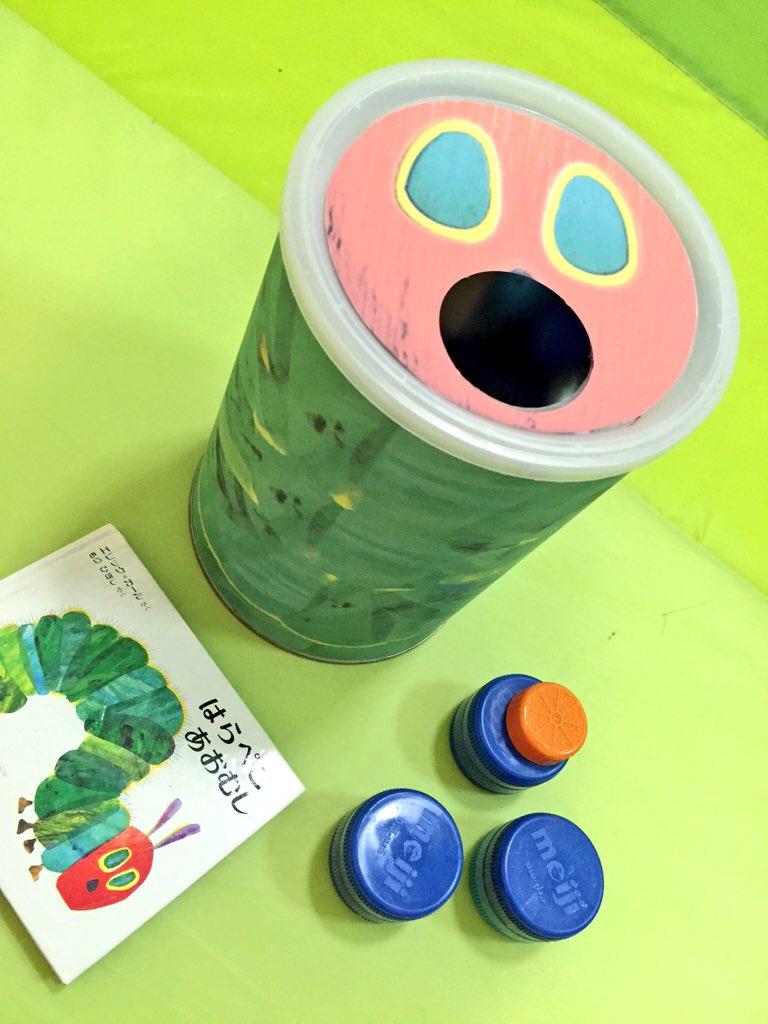 粉ミルクの空き缶でおもちゃや収納♪リメイク例7選
