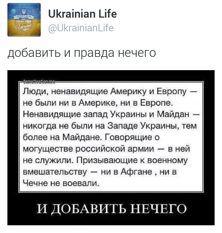 За минувшие сутки нет ни погибших, ни раненых среди украинских воинов, - спикер АТО - Цензор.НЕТ 6211