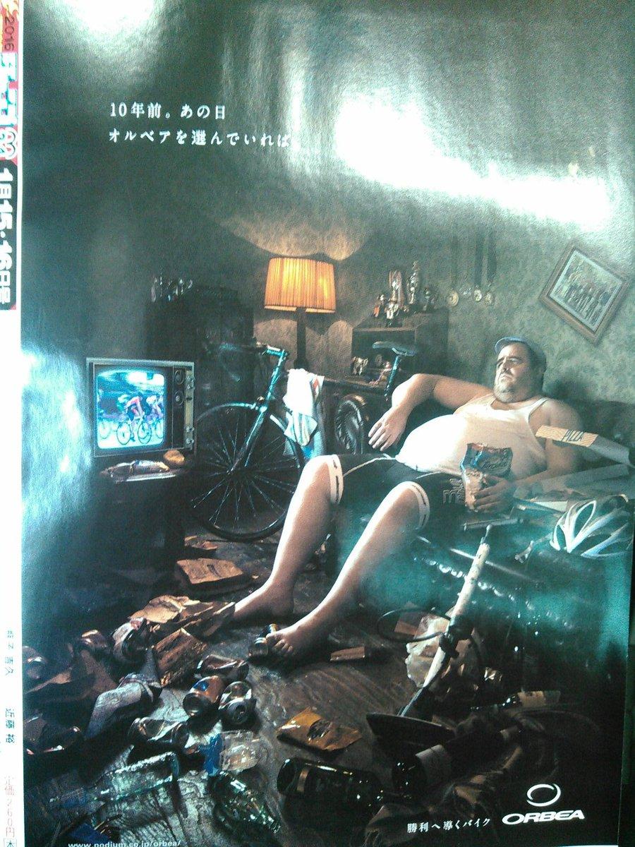 悪魔が他社の自転車を破壊してる広告から一年!今年もオルベアの広告がやってくれた!!w https://t.co/ubtroHn9CW